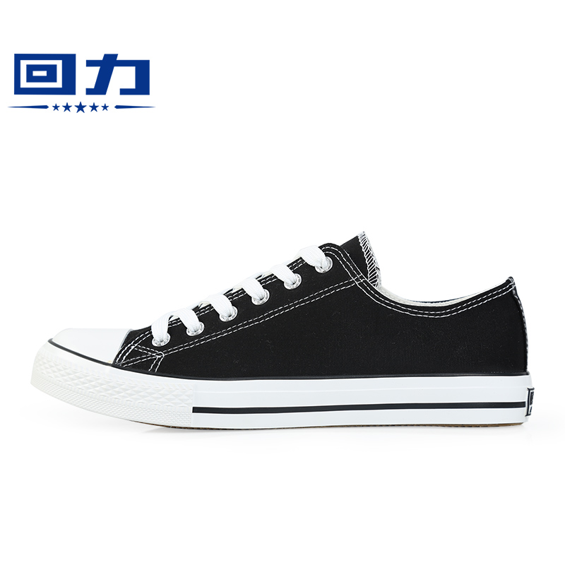 回力帆布鞋男夏季单鞋低帮经典款回力男鞋黑白色情侣鞋学生鞋板鞋