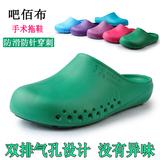 金正时尚吧佰布新款手术鞋防护鞋实验室鞋护士男女透气防滑拖鞋鞋工作鞋