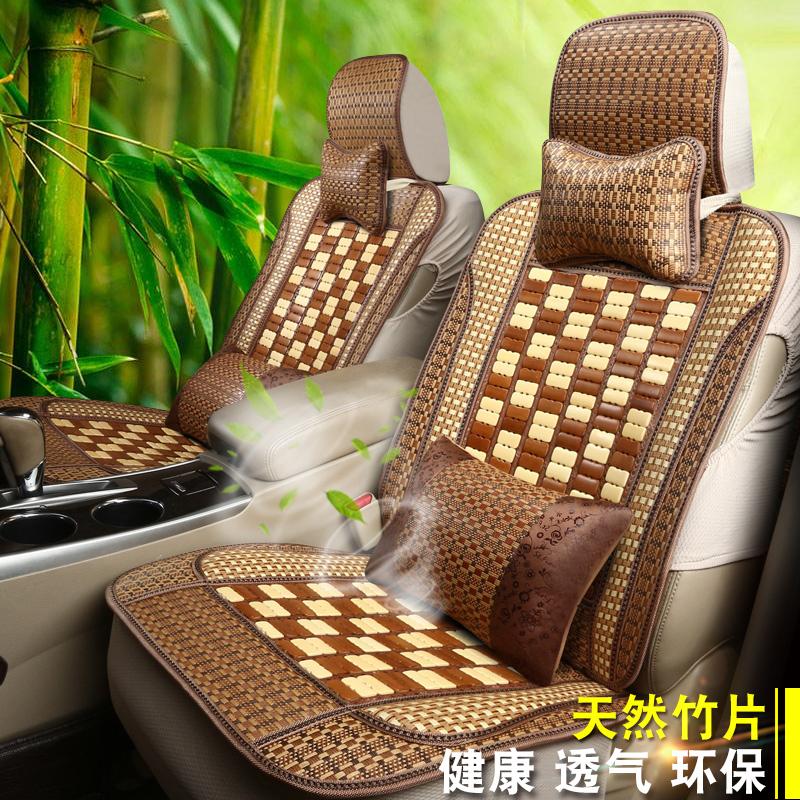 面包车汽车坐垫夏季座椅凉席轿车单片竹片夏天透气