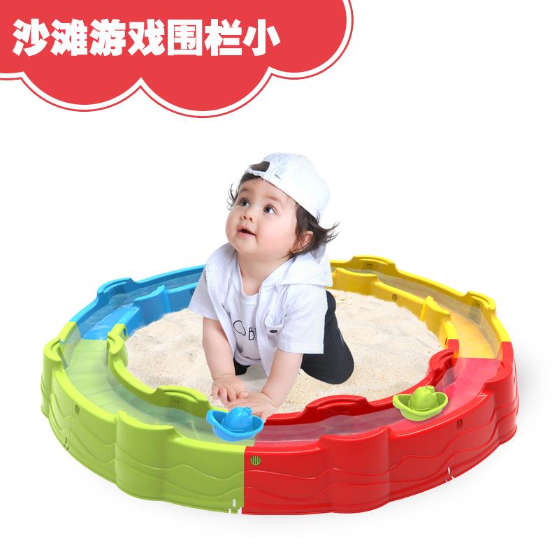 益之宝儿童潮宝宝室内户外沙滩游戏围栏沙滩玩具挖沙戏水套装