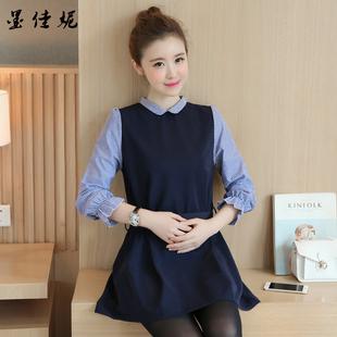 孕妇装春季新款韩版中长款长袖上衣孕妇衬衫衬衣假两件孕妇连衣裙