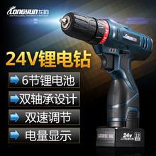 龙韵12V锂电充电电钻手电钻电动螺丝刀18V双速家用手枪钻多功能