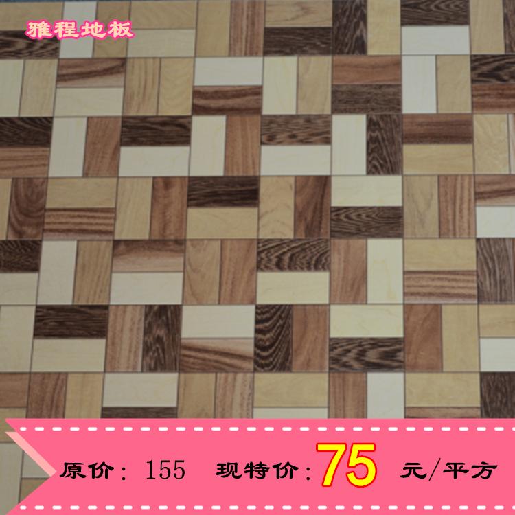 强化复合木地板12mm巴洛克方块图案艺术拼花马赛克