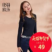 百搭显瘦纯色T恤C11123 时尚 2016秋装 修身 新款 OSA欧莎女装