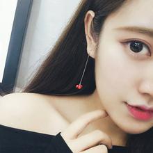 恋美红色耳钉耳环女韩国耳线长款气质银吊坠简约个性百搭学生耳链