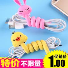 时尚创意可爱萌物长条耳机绕线器数码苹果缠线器整理器