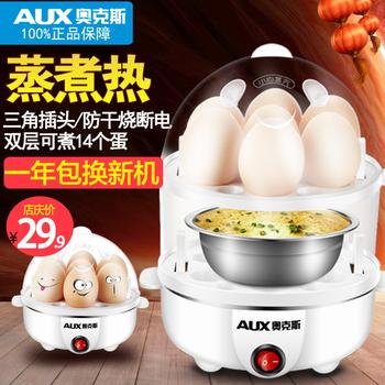 奥克斯多功能不锈钢煮蛋蒸鸡蛋羹