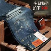 正品代购酷艾李维斯牛仔裤男四季款504显瘦复古修身直筒小脚长裤