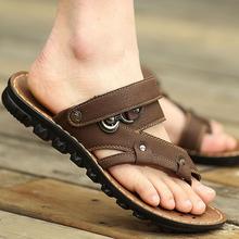 两用潮男皮凉拖鞋 透气 凉鞋 夏季凉鞋 男士 男夹趾休闲沙滩鞋 天天特价