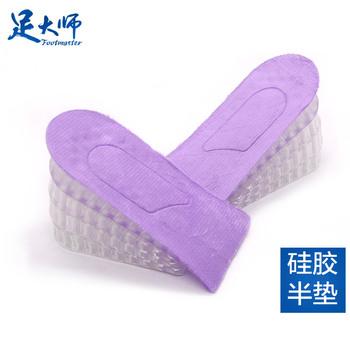 隐形舒适柔软全半垫3 5cm硅胶男士女士增高垫内增高鞋垫增高鞋垫