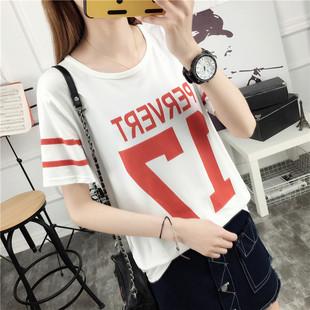 短袖t恤女夏季新款韩版修身显瘦字母17号数字百搭学生上衣打底衫