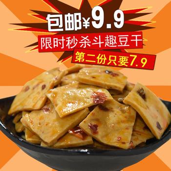 重庆特产香菇豆干多种口味豆干独立小包装散装零食豆干小吃500g