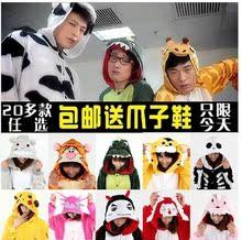 韩版 夏天夏季薄款 男女情侣成人套装 卡通动物连体恐龙奶牛睡衣长袖