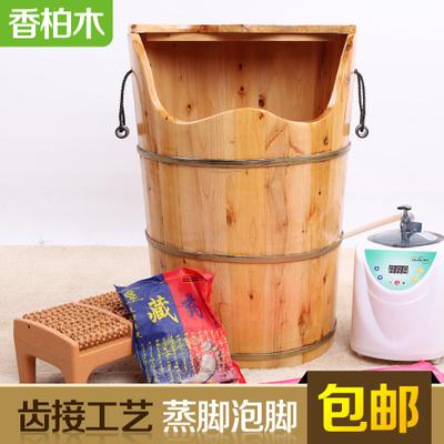 沐足桶泡脚桶木桶加热足浴桶熏蒸桶蒸汽桶汗蒸脚桶盆