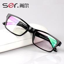尚尔 近视眼镜 眼镜框眼镜架脸男女款韩版TR90黑框大全框眼镜配镜