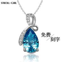 925银项链女蓝水晶锁骨百搭配饰项链蓝宝石首饰生日圣诞情人礼物