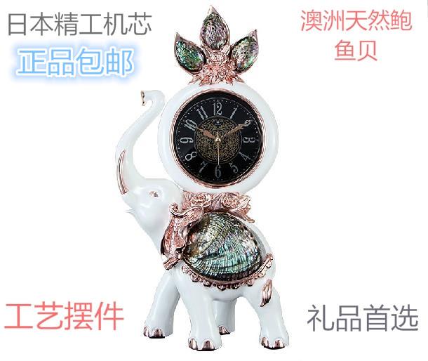 佳话坊鲍鱼贝工艺摆件欧式挂钟石英钟客厅座钟闹钟个性静音钟表