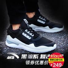 安踏男鞋休闲鞋官方旗舰店2016冬季新款低帮黑武士板鞋小Y3运动鞋