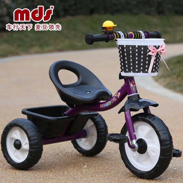 麦豆儿童三轮车小孩自行车童车玩具男女宝宝2-3-4岁脚踏车单车