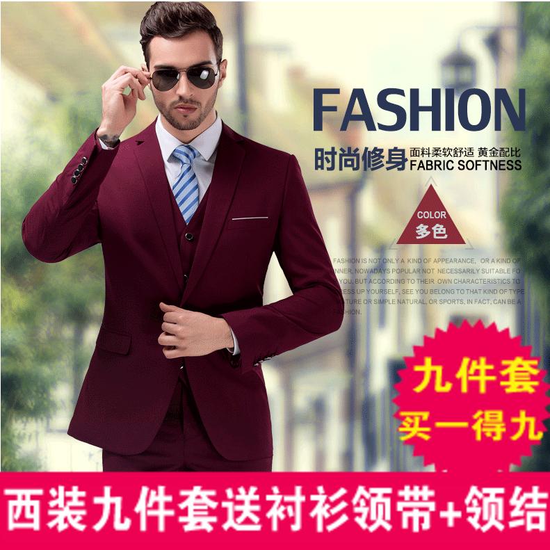 西服套装男士三件套韩版西装青年商务正装职业装新郎伴郎结婚礼服