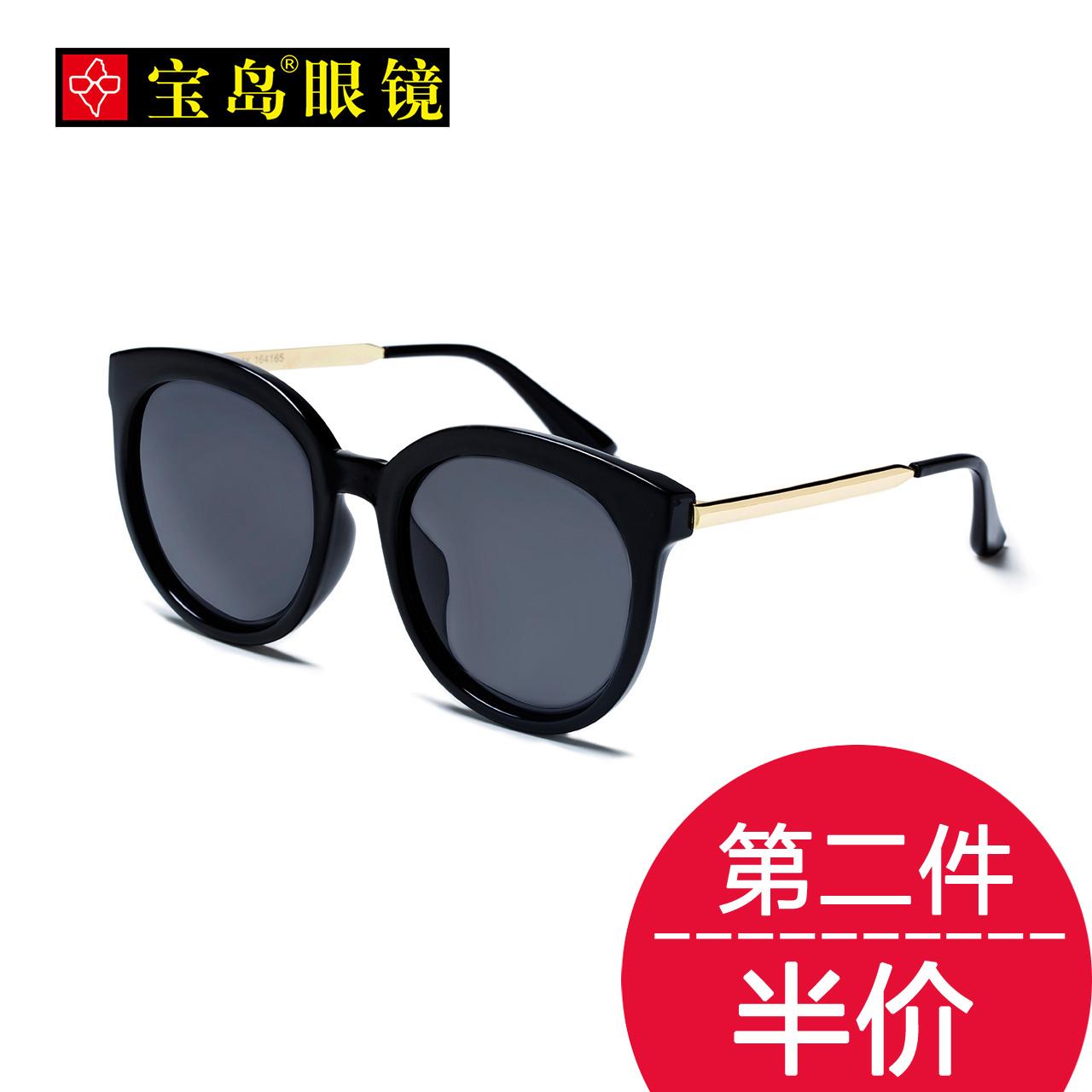 寶島眼鏡 墨鏡偏光圓臉太陽鏡女士個性韓國前衛大臉潮 目戲