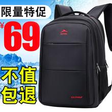 韩版潮双肩包男商务休闲背包女大高中学生书包电脑包大容量旅行包