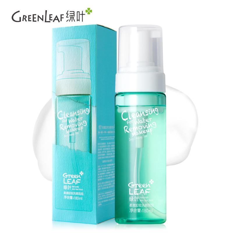 卸妆脸部绿叶深层泡泡泡沫清洁
