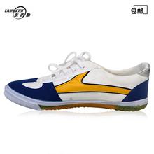 男鞋 女鞋 泰诺斯113专业儿童乒乓球鞋 男款 运动鞋 乒乓球鞋