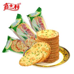 【天猫超市】嘉士利香葱薄饼 香薄脆饼干163g 中国品牌香港上市