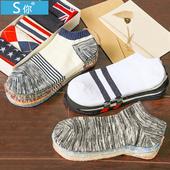 短袜纯棉船袜夏季低帮短筒浅口防臭吸汗运动隐形薄款 男袜 袜子男士