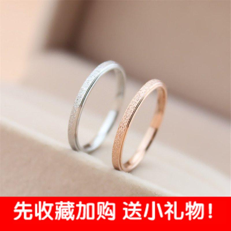 韩版尾戒指女玫瑰金小指学生个性日韩钛钢18k彩金磨砂食指环礼物