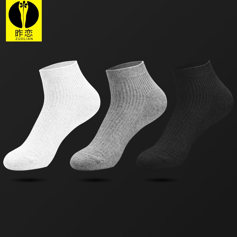 防臭运动夏季四季薄款低帮短筒棉袜男士袜子船袜男短袜