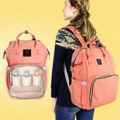 兰多  升级版双肩背妈咪包多功能大容量妈咪包
