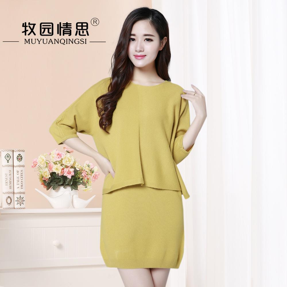 女士韩版针织衫女装修身中长款淑女性七分袖蝙蝠袖打底春秋季女款