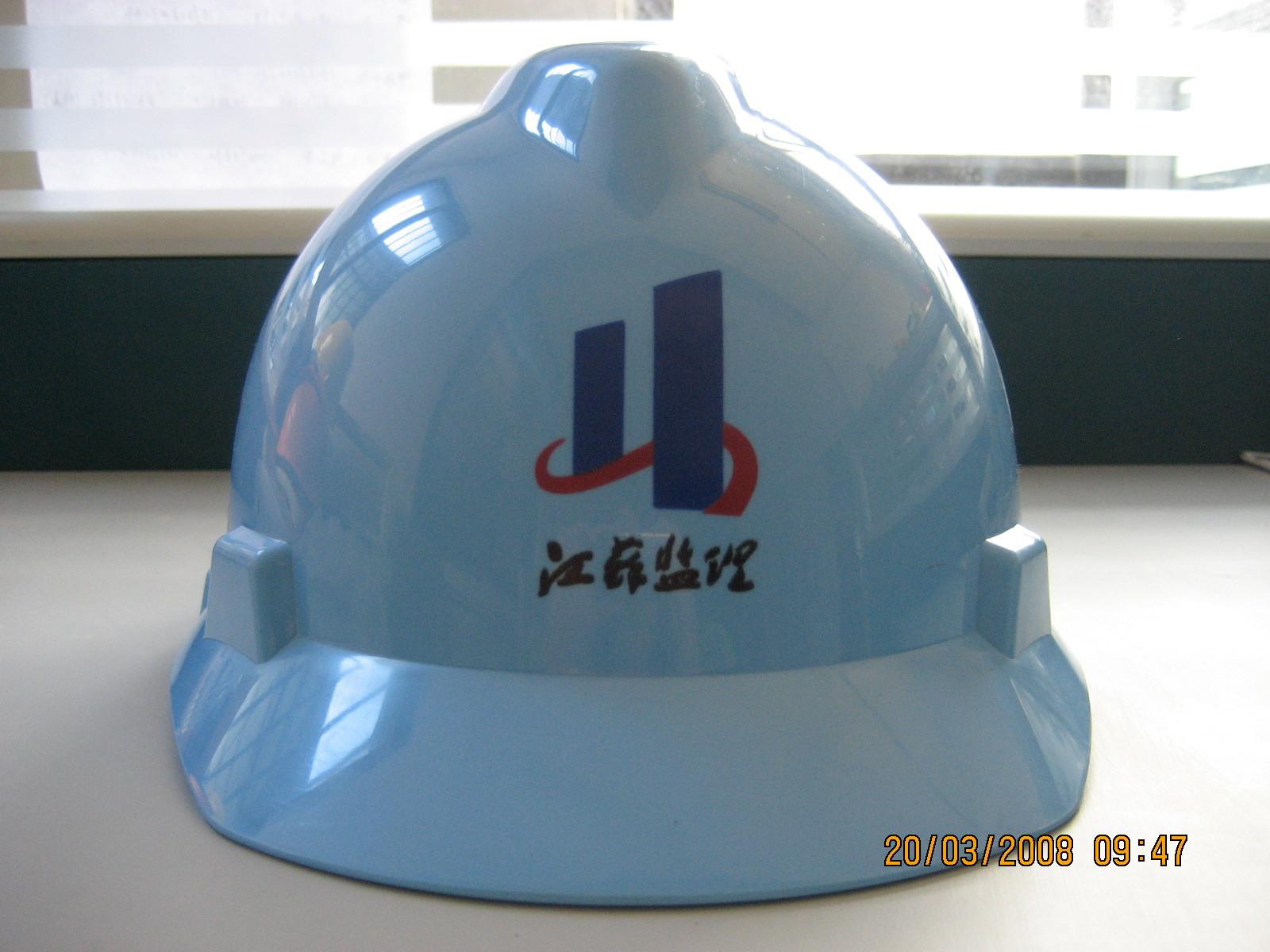 监理用安全帽 ABS安全帽(可订做印刷)江苏监理安全帽 江苏监理
