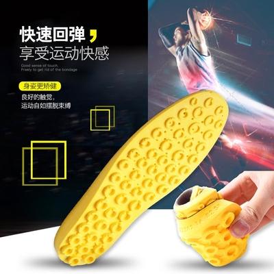 运动鞋垫男士透气吸汗加厚减震硅胶气垫软篮球鞋足球跑步防臭鞋垫