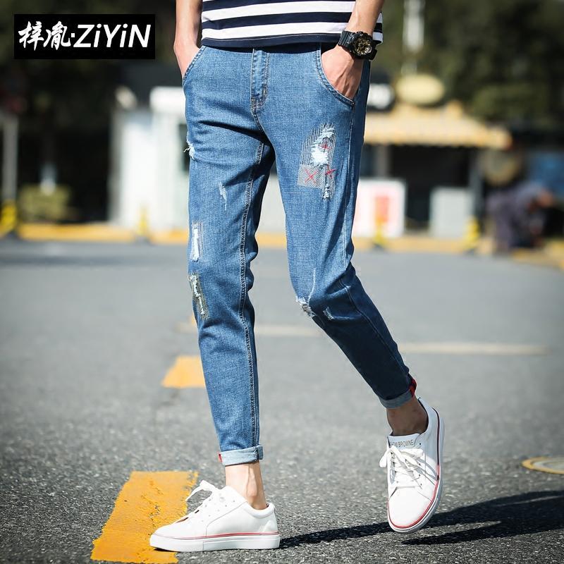 夏季男生男士裤子青少年九分裤薄款韩版宽松牛仔裤小脚破洞