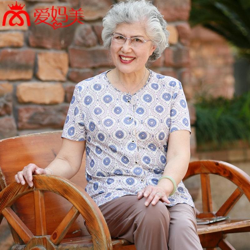 爱妈美中老年女装夏装套装60-70岁妈妈装短袖套装宽松两件套C297
