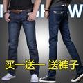 青年长裤 子男装 春季牛仔裤 薄款 直筒百搭休闲大码 修身 宽松韩版 男士