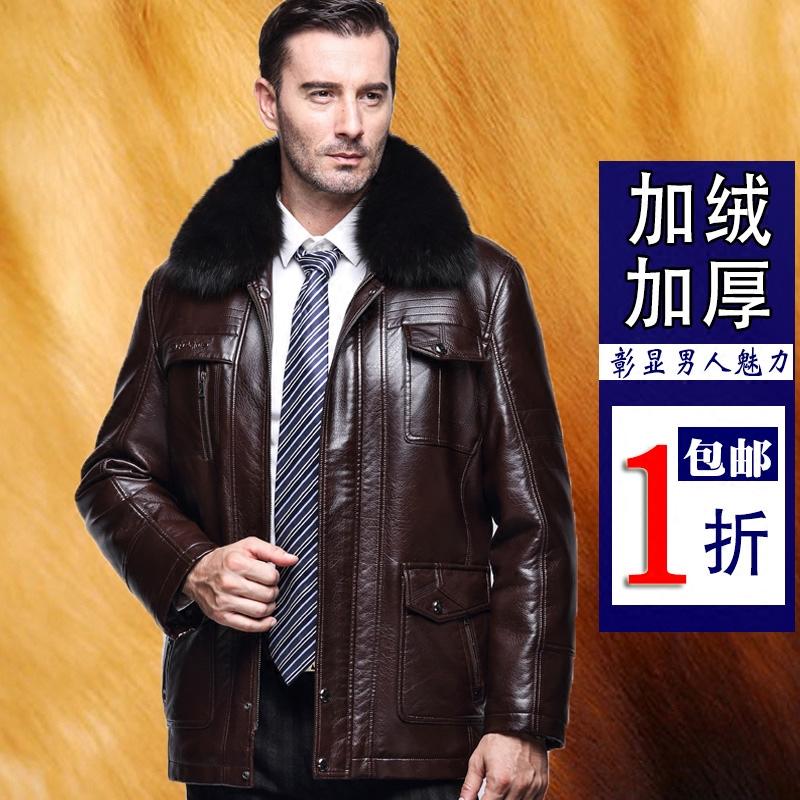 冬季中老年皮衣男海宁真皮毛领夹克外套中年加绒加厚爸爸装棉衣服