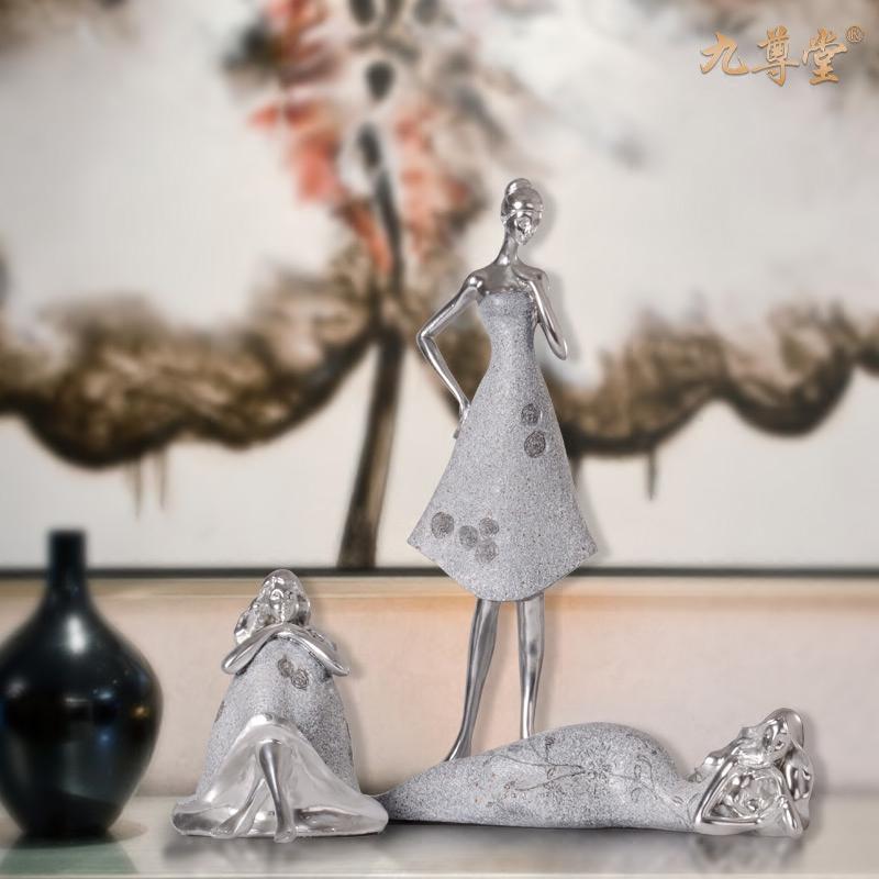 欧式创意家居装饰工艺品摆设客厅人物抽象艺术品摆件