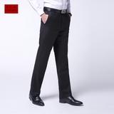 萨巴维春秋男士西裤修身商务休闲中青年职业黑色西服正装长裤子