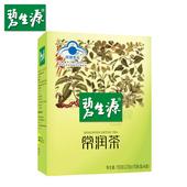 碧生源牌常润茶 2.5g/袋*15袋/盒*4盒改善胃肠道功能 润肠通便 茶
