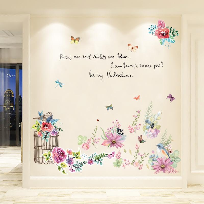 浪漫房间装饰品客厅沙发背景墙贴卧室温馨墙壁贴纸清新简约墙贴画