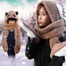 一体儿童韩版 亲子加厚保暖羊绒 学生冬女围脖围巾帽子手套三件套装