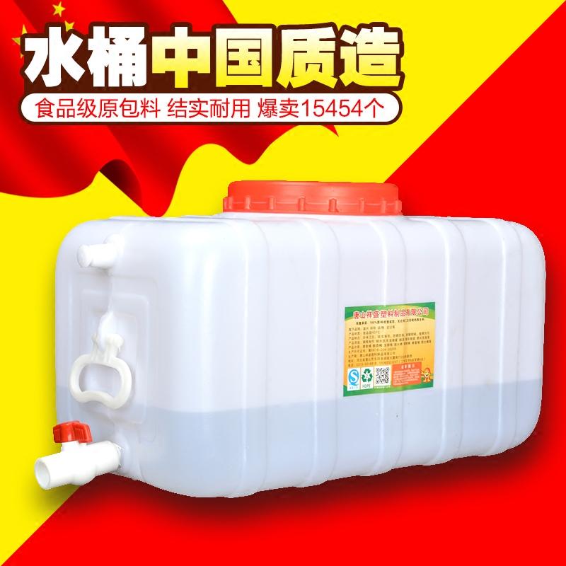 食品级加厚储水桶储水箱大水桶塑料水箱水塔卧式方形
