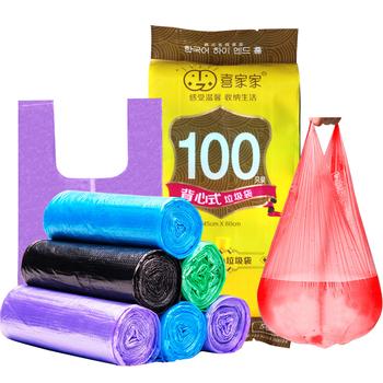 5卷100只装垃圾堆袋包邮迷你环保