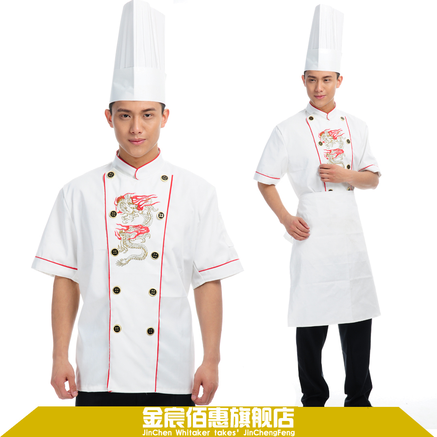 金宸佰惠夏季厨师服 酒店工作服厨师服 短袖制服 男装工作服 面点