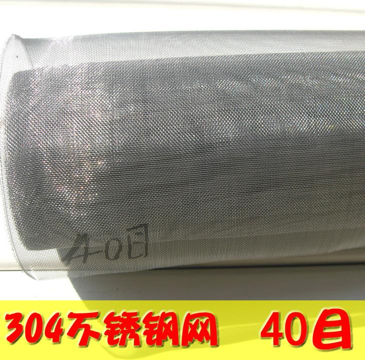 不锈钢304材质 304/滤网/不锈钢网/丝网/过滤筛网 40目
