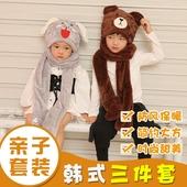 韩版男女童儿童加厚保暖卡通毛绒帽子围巾手套三件套装冬季护耳帽